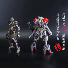 Legering Mg 1/100 ASW G 08 Gundam Barbatos Hirm Full Color Transparante Buitenste Armor Model Assemblage Actie Toy Figures