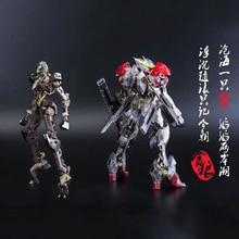 سبيكة MG 1/100 ASW G 08 Gundam Barbatos HIRM كامل اللون شفاف الخارجي درع الجمعية نموذج عمل دمى أشكال
