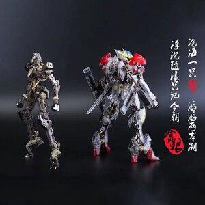 Image 1 - سبيكة MG 1/100 ASW G 08 Gundam Barbatos HIRM كامل اللون شفاف الخارجي درع الجمعية نموذج عمل دمى أشكال