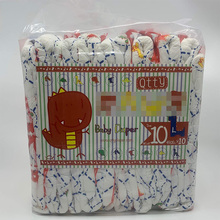 3 Pcs Disable Diaper Nappie Soft Bear Paper Adult Size Diaper Pant Adult Baby Diapers