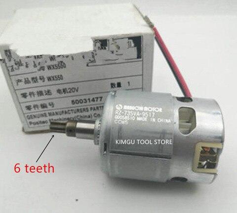 Dentes para Worx Motor Wx550.9 Wu550.9 Wx550 50031477 Rz-735va-9517 20v 6 Wu550