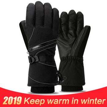 Cycling Bike Gloves Windproof Outdoor Full Long Finger Bicycle Gloves Ultra-thick Winter Fleece Thermal Warm Motorcycle Gloves spakct cycling gloves men s gloves winter full finger mtb bike bicycle guantes ciclismo windproof outdoor sport gloves sharp new