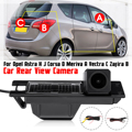 HD 1280*720 автомобильная парковочная камера заднего вида для Opel Astra H J Corsa D Meriva A Vectra C Zafira B Fiat Grande Insignia