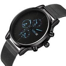 2020 мужские модные ультратонкие минималистичные часы простые