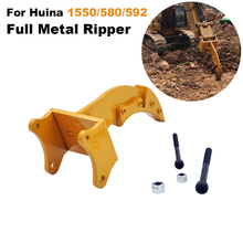 Full Metal Ripper Part For HUINA 1550 /580/592 1:14 RC Metal Excavator Metal Rock Ripper Part