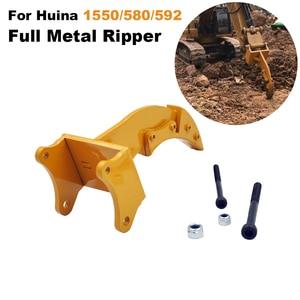 Image 1 - เต็มรูปแบบโลหะ Ripper สำหรับ HUINA 1550/580/592 1:14 RC รถขุดโลหะโลหะ ROCK Ripper Part