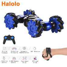 Halolo LH-C019S Sensor Gesto Controle RC Carro Dublê Carro de Controle Remoto Off-Road Veículos Double Side Dublê Carro de Condução para As Crianças
