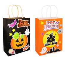 kindergarten lots arts crafts diy toys Puzzle halloween costume/bag crafts kids educational for children's toys girl/boy gift 14