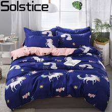 Солнцестояние домашнего текстиля мультфильм Fox 3 / 4pcs постельные наборы детей постельное белье пододеяльники простыня наволочку / кровать установлена
