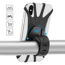 Держатель для мобильного телефона для велосипеда, силиконовый держатель для мотоцикла, велосипеда, держатель для телефона для iPhone, gps устройство
