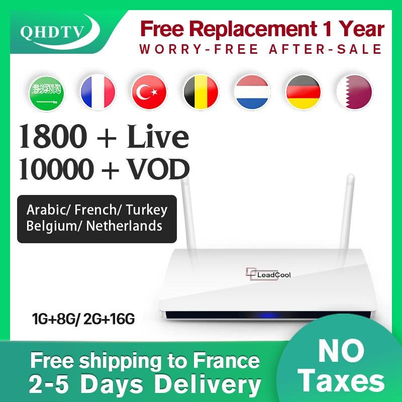 IPTV M3u France Subscription QHDTV Code Arabic Belgium Netherlands for Android Dutch Germany Portugal IP TV