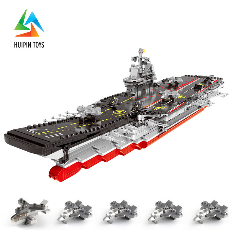 1355Pcs XINGBAO Building Blocks XB-06020 легоe Military Series Chinese Aircraft Carriers 1:525 Model Children Toy Bricks 4Px