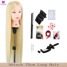 "30"" 75CM White 100% Synthetic Fiber Hair Hairdressing Training Head Cosmetology Mannequin Head For College + Braid Tool Set(China)"