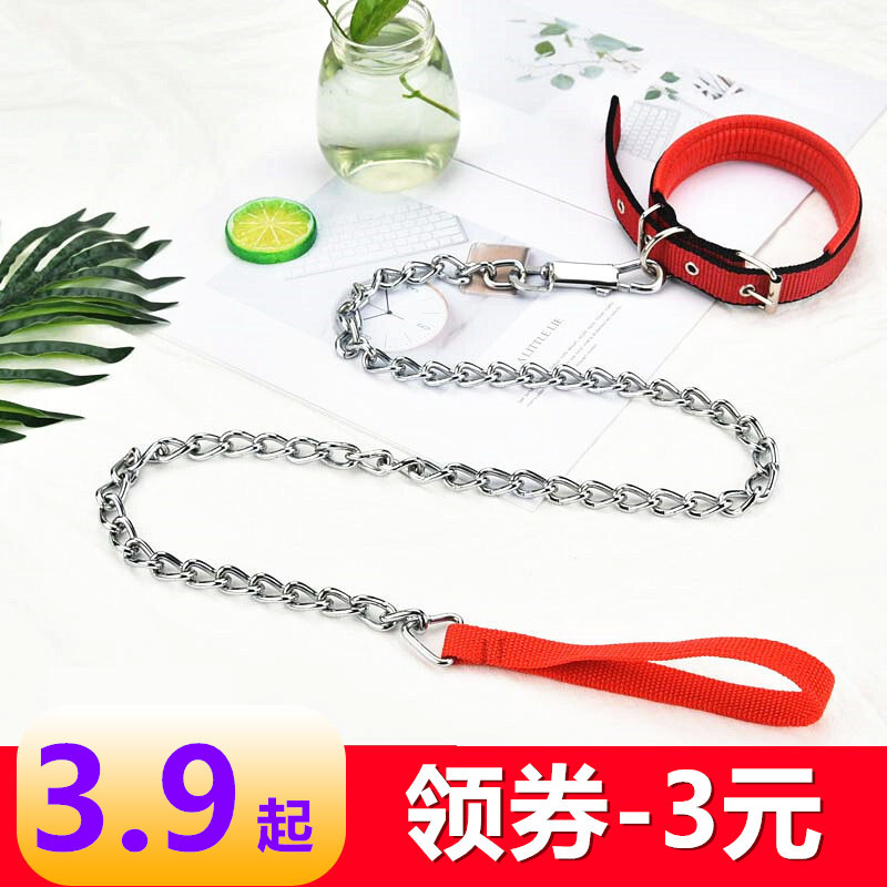 Iron Chain Dog Hand Holding Rope Medium Large Small Dogs Dog Rope Golden Retriever Pet Anti-Bite Neck Ring Cat Rope