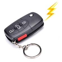 Toy Gift Joke Prank Funny Trick Remote-Control-Key Electric-Shock Gag Car-Toy