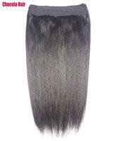 Chocala Hair 16 28 Machine Made Remy Hair Halo Hair Flip In hair 180g Brazilian Natural one piece set Human Hair Extensions