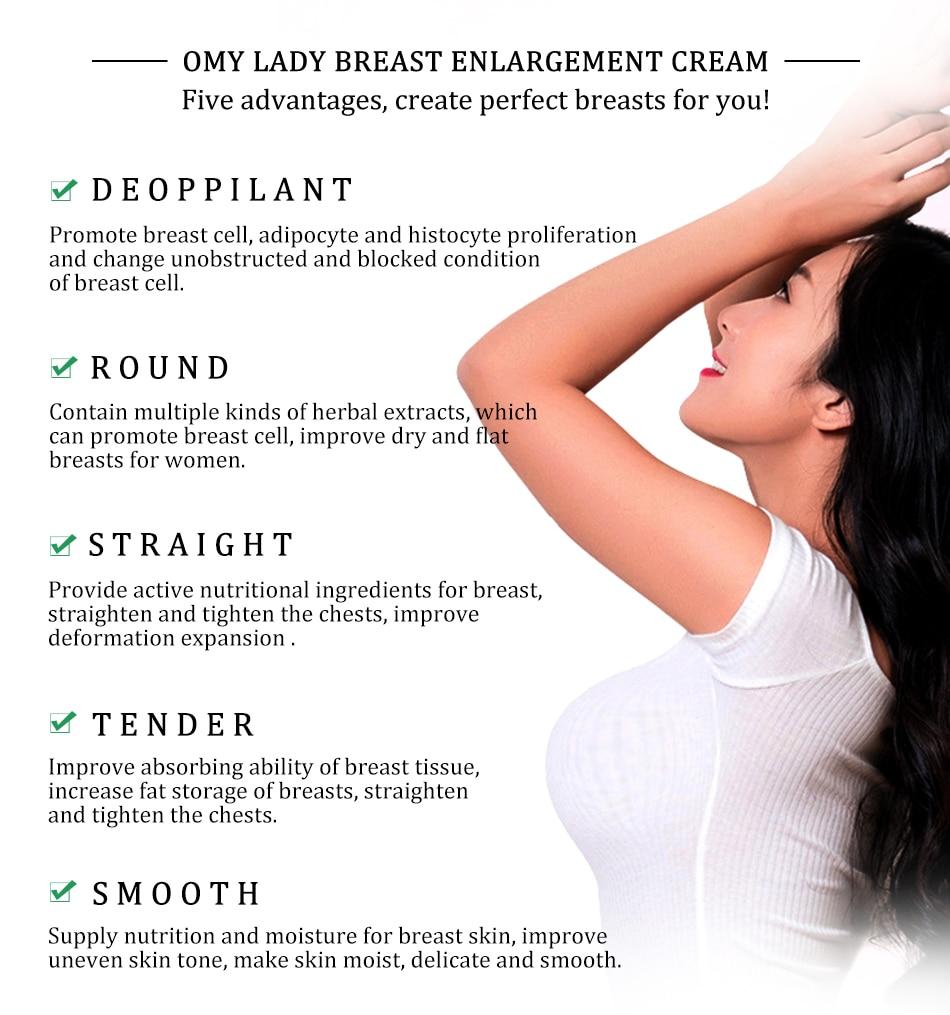 OMY LADY Best Up Size busto cura crema per il potenziamento del seno ingrandimento del seno promuovere gli ormoni femminili lifting del seno massaggio rassodante 6
