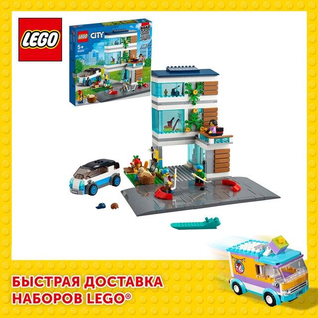 Конструктор LEGO City Community Современный дом для семьи 1
