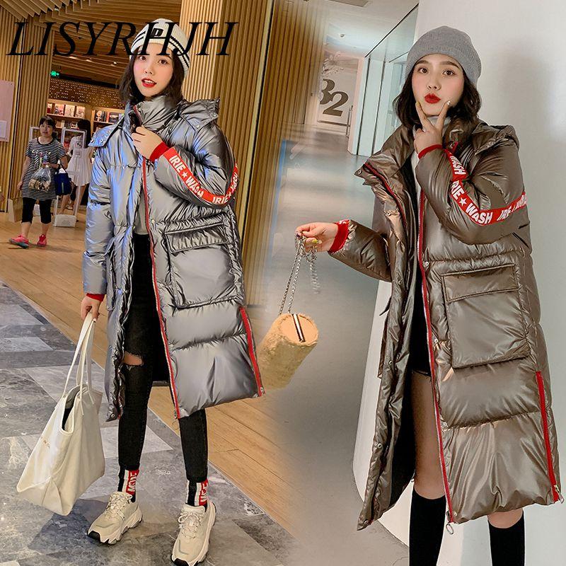 Fashion Metal Golden Silver Bright Hooded Jacket Coat Women's Winter Warm Cotton Padded Long   Parkas   New Bomber Streetwear   Parka
