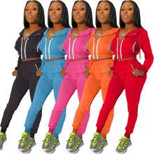 Спортивная одежда со светоотражающими полосками комплект из
