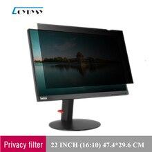 22 אינץ מקורי LG פרטיות מסך מסנן אנטי Glare מגן סרט עבור 16:10 רחב מחשב 474mm * 296mm