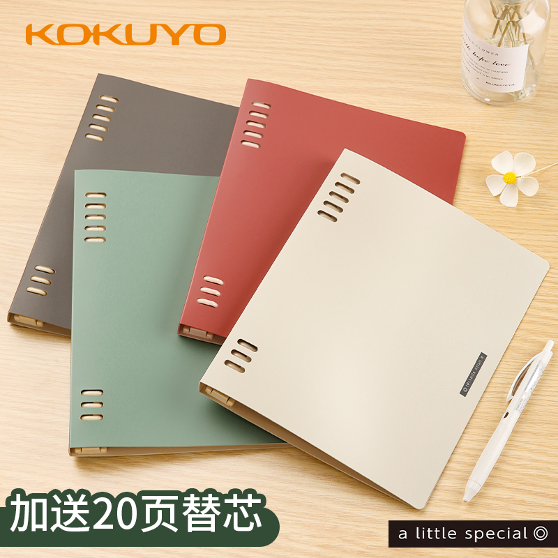 New Vintage Series Loose Leaf Notebook WSG-RUSP12 A5 B5 4 Colors Matte Texture Cover Simple Design 8 Holes Coil