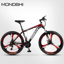 MONDSHI26-inch горный велосипед 24 скорости дисковый тормоз рамка алюминиевого сплава амортизирующие передняя вилка