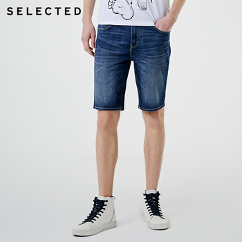 SELECTED Men's Straight Fit Faded Denim Shorts S|4192S3506