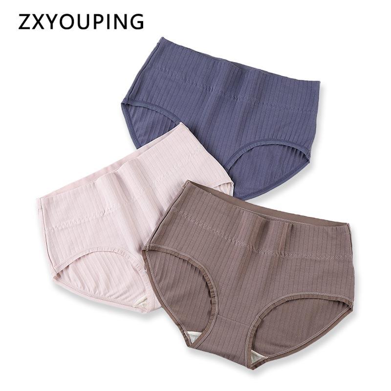 1X 100/% Pure Silk Briefs Panties Lady Plus Size High Waist Underwear Breathable