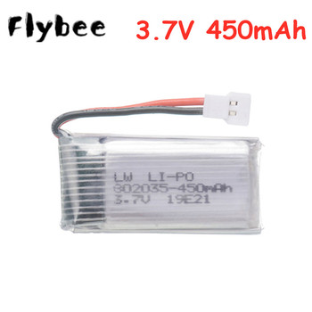 3.7V 450mAh Rechargeable Lipo Battery for H31 X4 H107 H6C KY101 E33C E33 U816A V252 RC Drone Spare Parts image