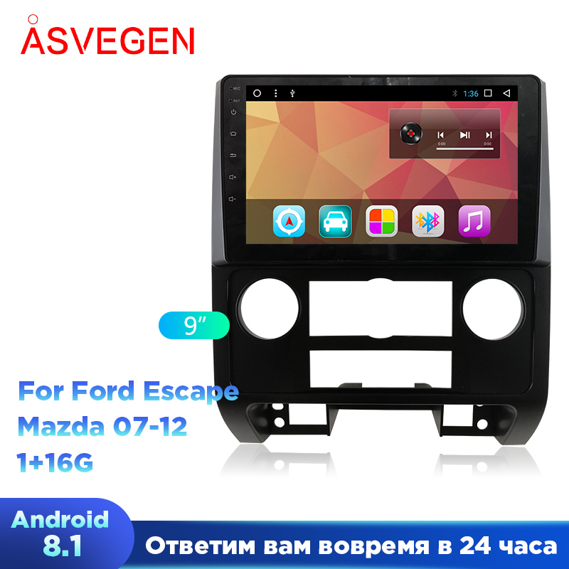 9inch Car Multimedia Player For <font><b>Ford</b></font> <font><b>Escape</b></font>/Mazda Tribute Ram 1G Rom 16G Android 8.1 Car Stereo Radio <font><b>GPS</b></font> Navigation Player image