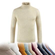Male sweater men Winter Pullover Turtle Neck Men's Jumper White Mens Knitwear Pull Homme Turtleneck Men Sweater Christmas Cotton цена 2017