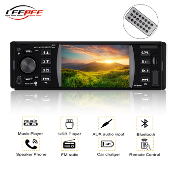New 4.1 Autoradio Display Car MP5 Player Multimedia Radio Audio Video Rear View Center Console Replacement Kit Auto Accessories image