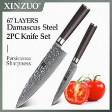 Xinzuo 2 本の包丁セットダマスカス包丁シャープカトラリーセット日本VG10 コアユーティリティシェフナイフとpakka木製ハンドル
