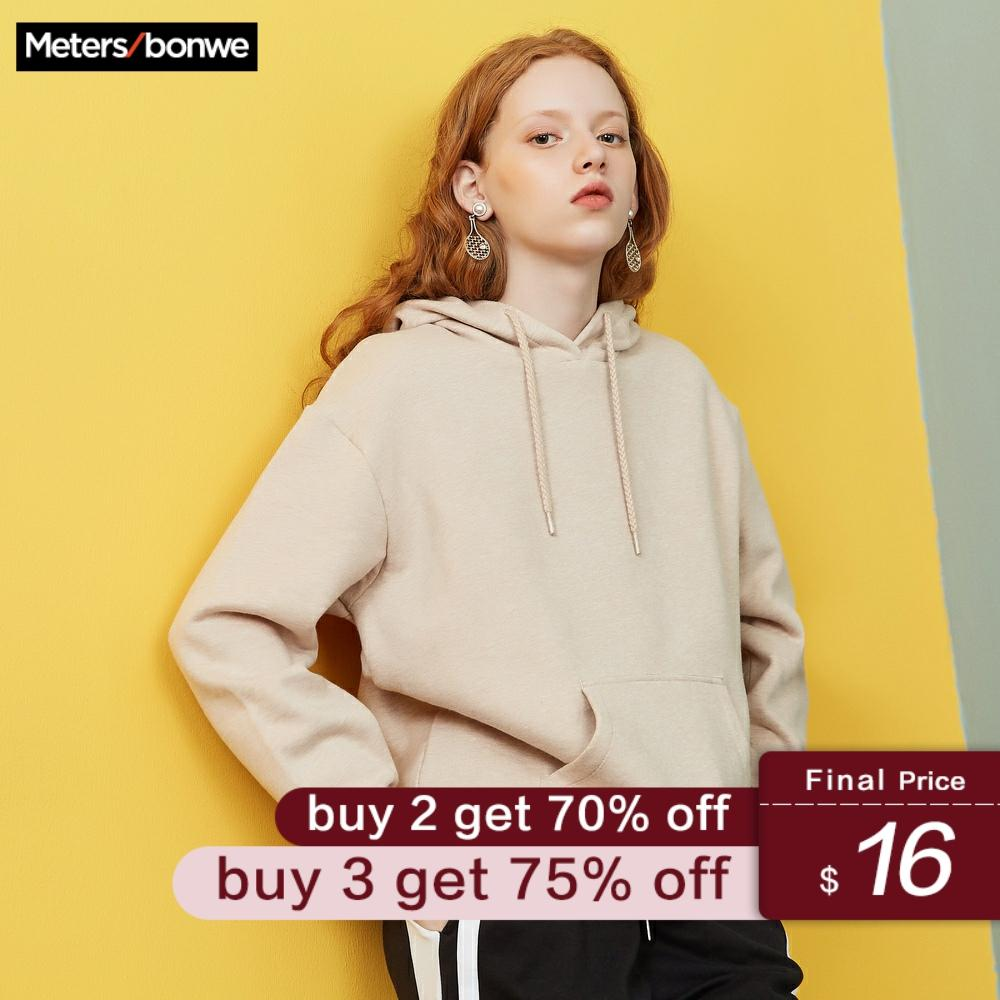 METERSBONWE New Autumn Winter Female Sweatshirts Tide Clothes Korean Loose Pullover