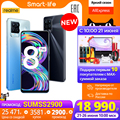 Смартфон realme 8 Pro 6+128ГБ, 6.4″ AMOLED экран, Квадрокамера 108 Мп, NFC, Snapdragon 720G [Официальная гарантия] SSRL2400