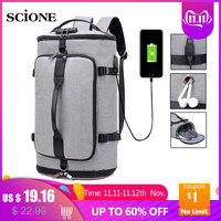 USB Anti theft Gym backpack Bags Fitness Gymtas Bag for Men Training Sports Tas Travel Sac De Sport Outdoor Laptop Sack XA684WA