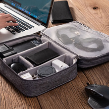 2020 Waterproof Case Bags Part Upgrade Digital Accessories Bag House Living Usb Cable Charger Organizer Storage Travel Suitcase