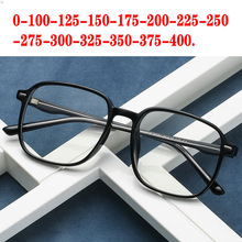 Myopia Sunglasses Color-Lens Photochromic Women with FML Finished