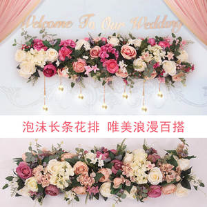 Flower Arrangement Arch Peony Wedding-Props Rose-Hydrangea Floral-Decoration Road Lead