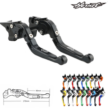 For Honda CB600F / CB650F Hornet 2007-2013 2008 2009 2009 2010 2011 2012 CNC motorcycle brake clutch lever with logo csp15 auto ac compressor pump with clutch for chevrolet cruze 2007 2008 2009 68799768 13250596 135310475