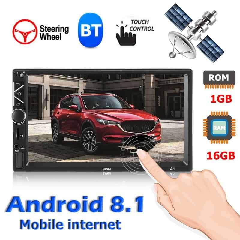 A3 MP5 Speler 7 Inch Touchscreen Omkeren Achteruitkijkspiegel Functie Aux Video-ingang Android 8.1 Auto Stereo Bluetooth 4.0 Gps fm