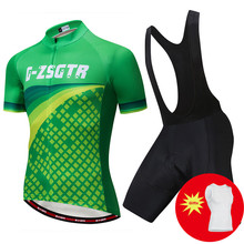 2019 Team Cycling Jersey Set Breathable Bike Short Road Clothes Wear Men Clothing Kit Ropa Ciclismo Maillot
