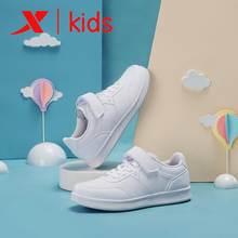 Модные кроссовки xtep для девочек скейтборда Детские повседневные