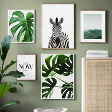 Palm Leaf Zebra Quote Wall Art Print Canvas Painting Nordic Poster And Prints Pictures For Living Room Home Decor