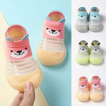 Shoes Girls Anti-Slip Knitted Toddler Infant B2cshop Breathable Little Kids Cartoon Cute