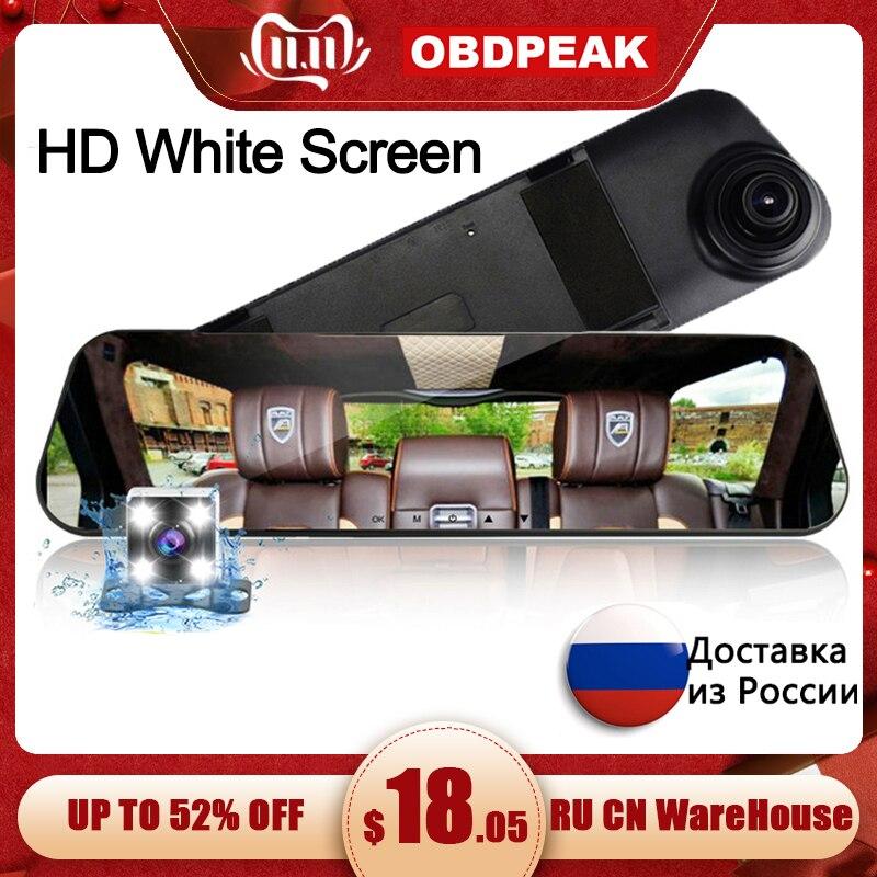 Auto Dvr Dual Objektiv Auto Kamera Weiß Rückspiegel Recorder Mit Rückansicht Kamera Video Registrator Auto Fahrzeug Dvr Dash cam