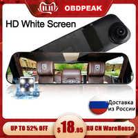 Voiture Dvr double lentille voiture caméra blanc rétroviseur enregistreur avec caméra de vue arrière enregistreur vidéo véhicule automatique Dvr Dash Cam