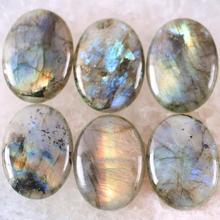 Ювелирный подарок для женщин, мужчин, овальная бусина, натуральный, серебряный, серый, луна, лабрадорит, камень для ожерелья, серьги, кабошон, 1 шт. K1722