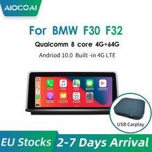 USB Carplay Android10.0 سيارة مشغل وسائط متعددة GPS والملاحة ل BMW سلسلة 3 4 F30 F31 F34 F32 F33 F36 كوالكوم 8 النواة